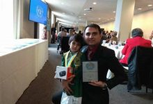 Photo of 5 year old Child from Peshawar wins global award.