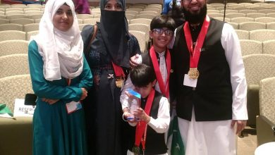 Photo of A 10 Year Old Hafiz-e-Quran Won The Artificial Intelligence Technology Award In America