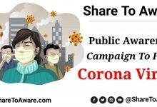 Photo of How To Help Others – CoronaVirus Awareness