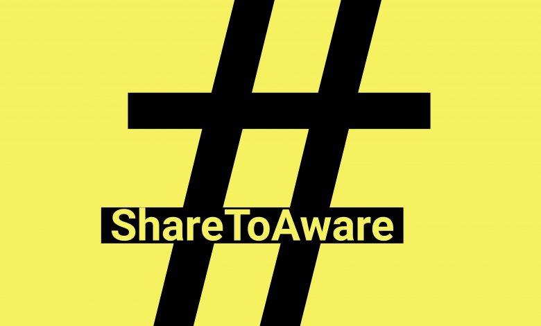 Share To Aware Logo